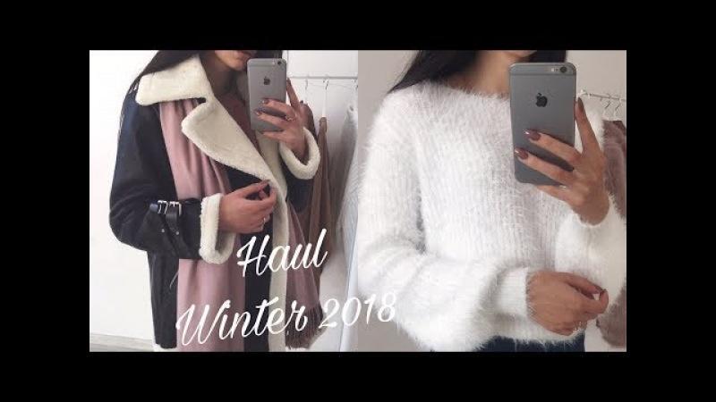 ЧТО Я БУДУ НОСИТЬ ЗИМОЙ 2018 ❤️ПОКУПКИ С SHEIN NAKD