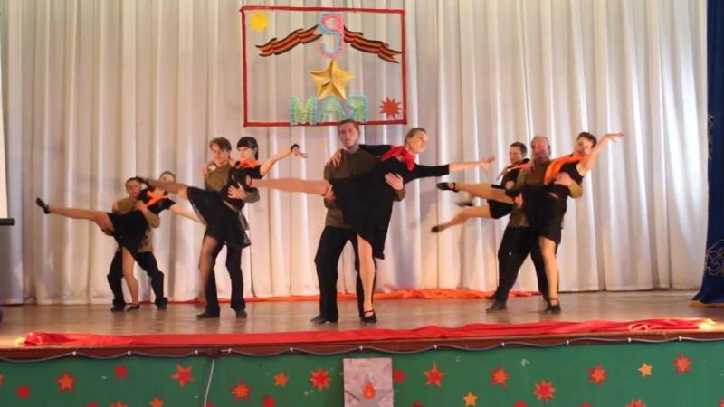 Амвросиевка ИЭ колледж концерт 9 мая 2016 танец