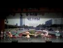 Радость Марийский танец г. Набережные Челны В вихре танца 1.04.2018