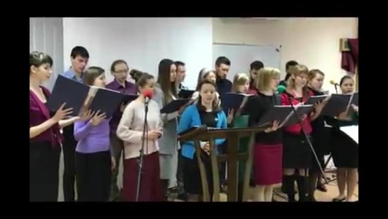 Величний гімн Господь є наш Цар Слави! у виконанні студентів і викладачів Музичного факультету Ірпінської Біблійної Семінарії!