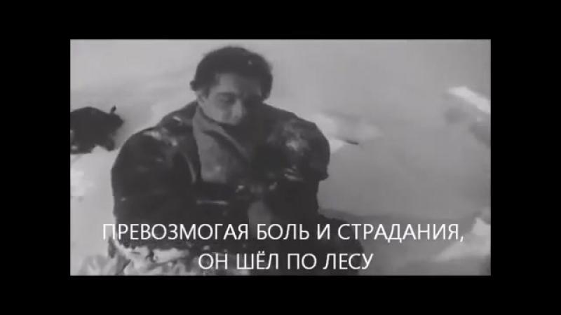 Буктрейлер на книгу Бориса Полевого