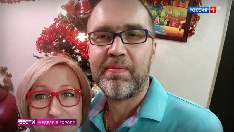 Вести-Москва • Нескорая помощь: в Подмосковье мужчина умер у больничного порога