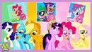 Мои Маленькие Пони Любимые Приключения.Получение Меток для Пони.СуперПони.Книжка Мультик