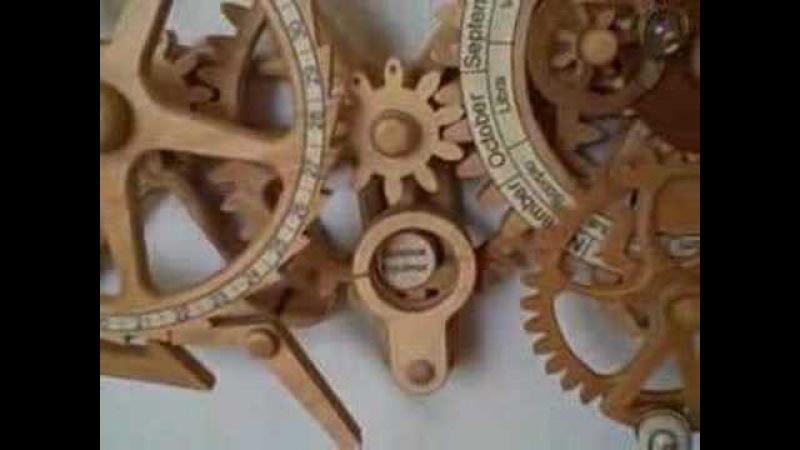 Celestial Mechanical Calendar