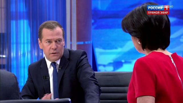 Новости на Россия 24 • Медведев о пенсиях: деньги есть, все будет выплачиваться