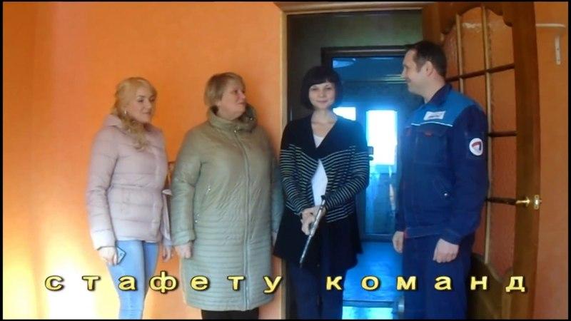 Эстафета Доброго ремонта улица Олимпийская