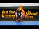 Core Training For Basketball with Coach Alan Stein