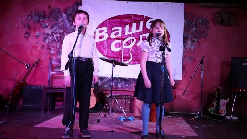 Валерий Веселовский и Дарья Фенько - Совсем наоборот