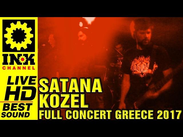 SATANA KOZEL (RU) full concert [4/10/17 Thessaloniki Greece]