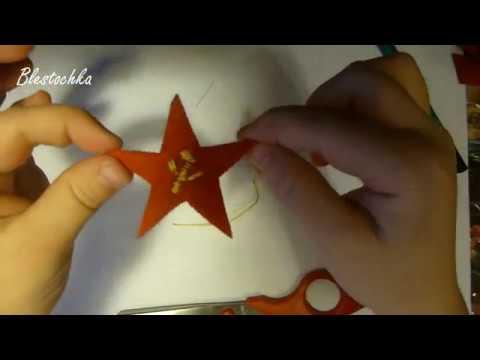 Брошь к 9 мая из Георгиевской ленточки с красной звездой, серпом и молотом (герб СССР)