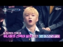 180216 I Can See Your Voice 5 EP. 3 @ Wanna One