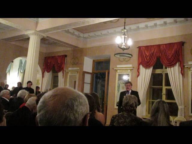 Царскосельская Премия 2016. Максимков А.В. Поэма о Л.Чурсиной