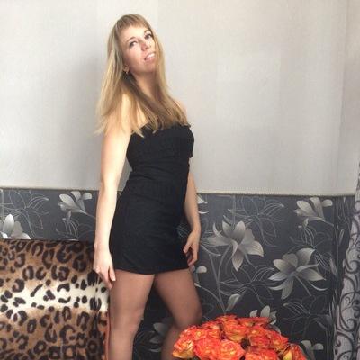 Екатерина Старостенкова