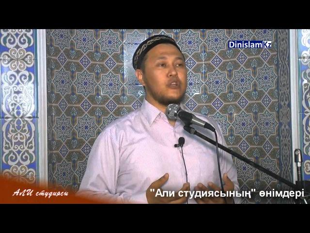 Арман Қуанышбаев: Ет мәселесі жайлы, етті кімнен сатып алу керек, мал қалай сойыл...