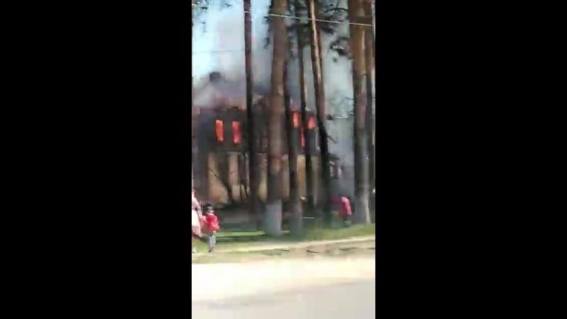 Пожар в Кохме 12.05.2018.mp4