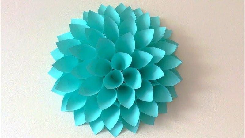 Гигантские цветы. Большие цветы. Как сделать цветы из бумаги. Оригами.