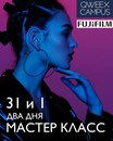 Лев Ефимов фото #2