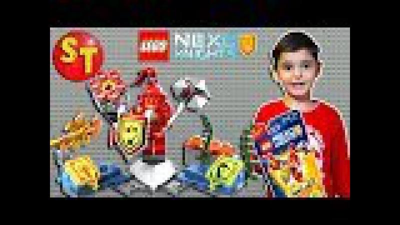 Фигурки ЛЕГО НЕКСО НАЙТС МЭЙСИ - абсолютная сила. LEGO NEXO KNIGHTS MACY. funny kids.