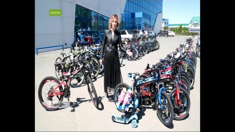 Наш ассортимент Велосипеды самокаты коляски электромобили