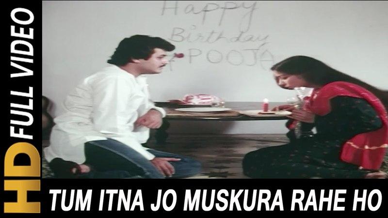 Tum Itna Jo Muskura Rahe Ho   Jagjit Singh   Arth 1983 Songs   Ghazal Song