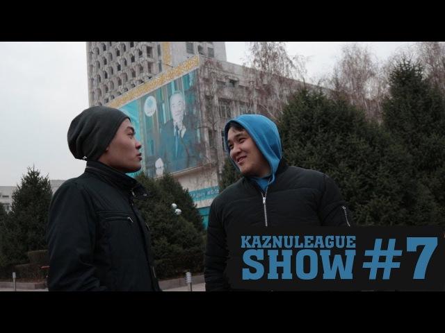 Kaznu League Show - Коротенько | KaznuLeague Show 7