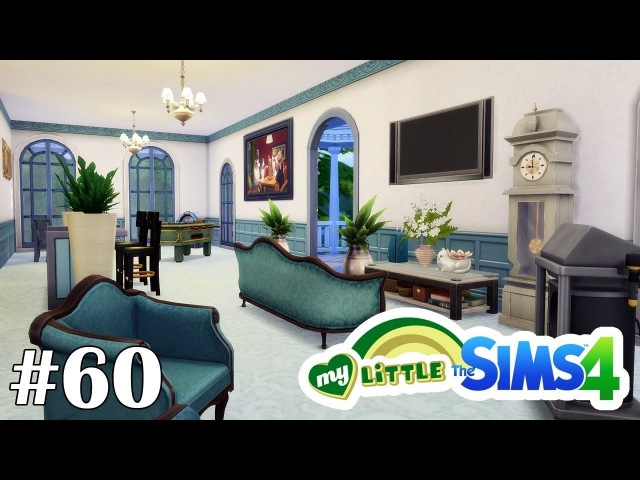 Семейные развлечения - My Little Sims (Кантерлот) - 60