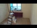 Ремонт квартир в Вологде Ул Карла Маркса 1 комнатная 35 м2 Укладка напольной плитки подготовка стен под оклейку обоями