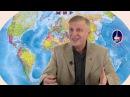 Пякин В В об отстранении МОК сборной России от зимних Олимпийских игр 2018г 1 Часть