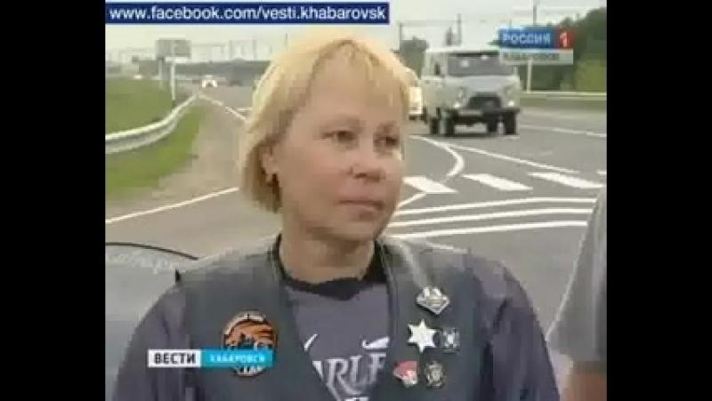 Вести-Хабаровск. Байкерское братство. 23 июля 2012 года