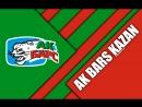 KHL 17/18 (Final) CSK@AKB (Game 1)