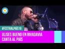 Ulises Bueno - Festival País 18