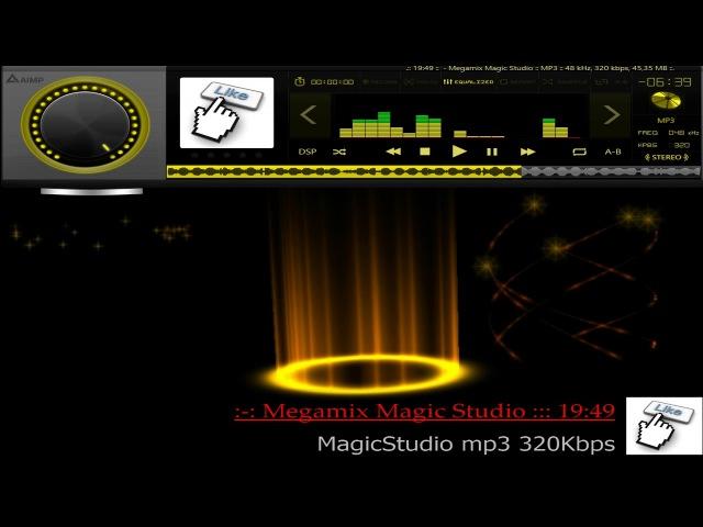 Megamix Magic Studio