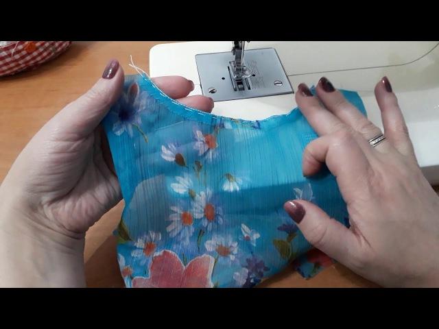 Обработка горловина из тонких тканей. Московский шов