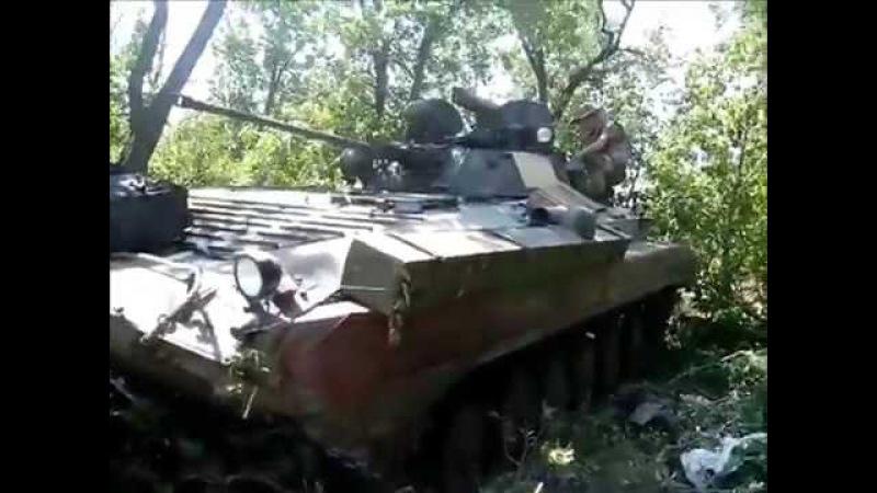 79 десантно штурмовая бригада отжала у россиян БМП-2 (АТО, ВСУ, ЗСУ, боевой трофей)