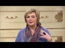 психолог Галина Тимошенко. Нужна ли нам пластичекая операция. Как относиться к возрасту.