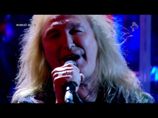 гр.РОНДО - Полная концертная версия программы Соль на РЕН ТВ (2017)