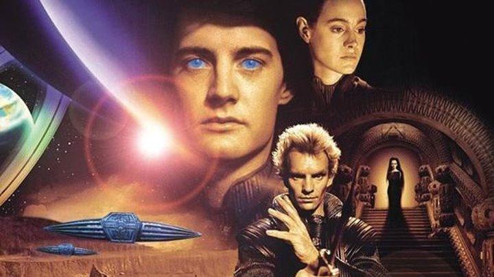 Дюна [Расширенная версия] [1984, фантастика, боевик, приключения, DVDRip]| History Porn