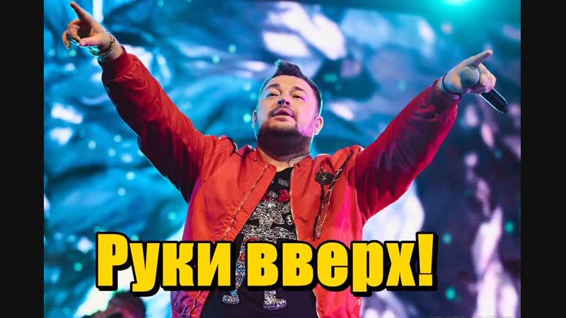 Как менялся Сергей Жуков из РУКИ ВВЕРХ