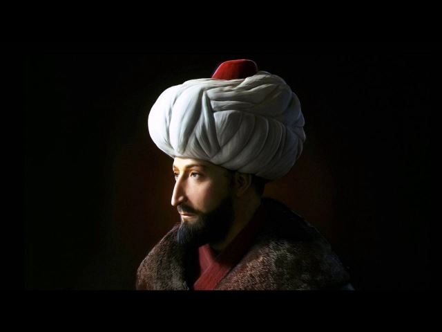 1. Султан Мехмед II: Покоритель Константинополя. Историк Наталия Ивановна Басовская. 05.01.2013