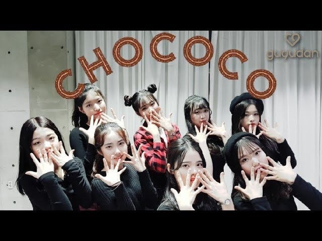 [창원TNS] gugudan(구구단) - chococo(초코코) 안무(Dance Cover)