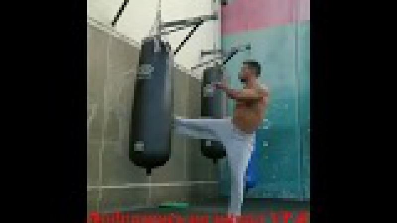 MMA Shouts- Kick Kick Boom!