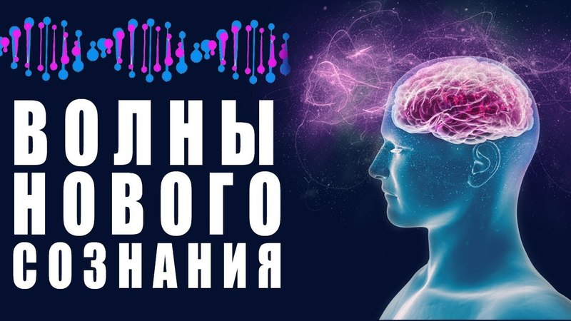 Альфа Медитация Волны Нового Сознания 8-12Гц ❯ Улучшение Общего Состояния Тела❯ Снятие Головной Боли