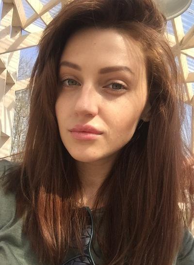 Alexandra Rubaylova