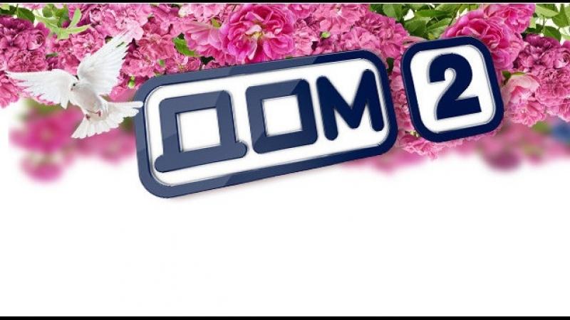 ДОМ-2 Lite, Город любви, Ночной эфир 5129 день, Остров любви 636 день (26.05.2018)