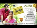 Rakshadhikari Baiju Oppu 2017 Official Audio Jukebox New Malayalam Film Songs