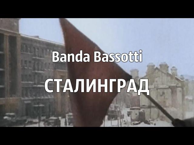17.06.1942 -1943 гг. - Крупнейшее сухопутное сражение в истории человечества