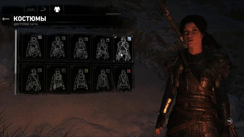 Rise of the Tomb Raider - мерзнем ищем и убиваем 3