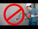 Как поменять проводку без штробления