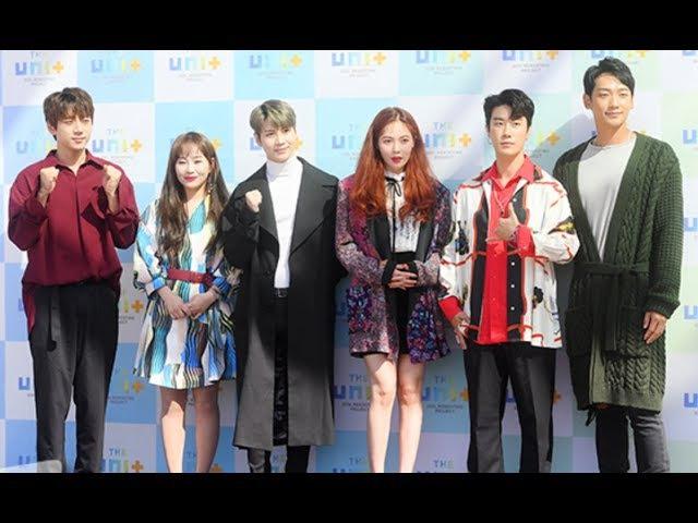 [TD영상] 비-황치열-현아 등, KBS2 '더 유닛' 멘토 출근길 (The UNIT way to work)