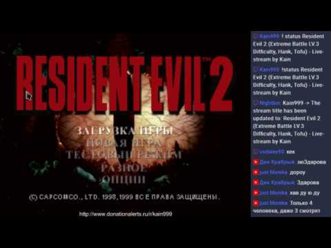 Resident Evil 2 [PC] (Extreme Battle LV.3 Difficulty, Hunk, Tofu) - Live-stream by Kain